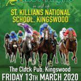 St. Killians National School, Kingswood